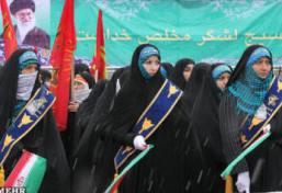 irania11