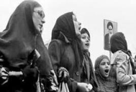irania5